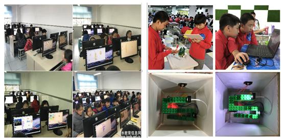 文化绿城小学在金水区编程及人工智能教育工作推进会上作经验分享