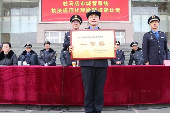 正阳县城管局在全市城管执法技能大比武中夺冠
