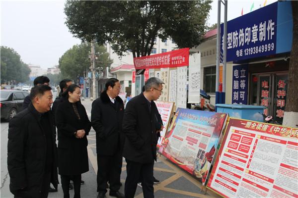 """南召法院开展""""12.4""""宪法日普法宣传活动"""