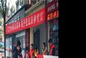 """内乡市场发展中心扎实开展""""宪法宣传周""""活动"""