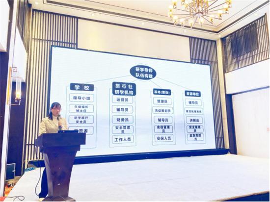 研学一堂课  线上百万人关注 ,郑州市旅游协会研学分会研学公益培训课程引发关注