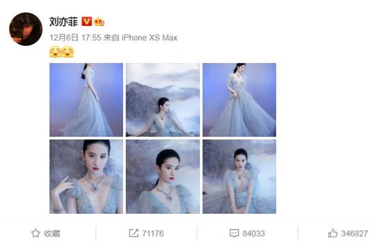 刘亦菲身穿雾霾蓝薄纱礼裙 犹如神仙姐姐