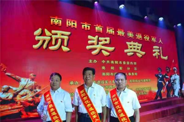 """河南新野退役军人:我们都有一个""""家"""",名叫服务站"""