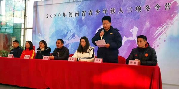 文明其精神,野蛮其体魄!2020年河南省青少年铁人三项冬令营活动举办