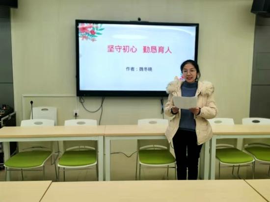 """郑州市紫东路小学:强师德铸师魂做表率 争做""""四有""""好老师"""