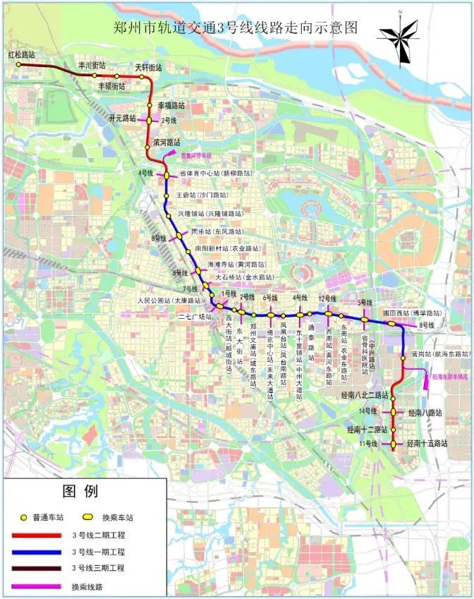 敲黑板!郑州地铁3号线开通倒计时,地铁4号线也快了!