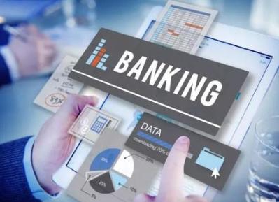 近年来我国金融机构数字化转型持续推进