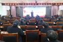 邓州农商银行举办学习贯彻党的十九届五中全会精神主题演讲比赛