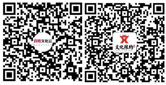 """""""黄河谣 华夏源——第十届河南省少儿文化艺术展演""""网络投票启动"""