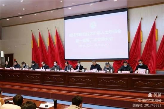 偃师市新联会第一届第二次会员大会暨成立一周年大会召开