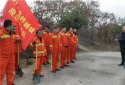 内乡岞曲镇开展冬季森林防火应急演练