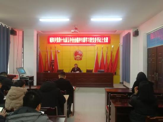 周口太康城郊:组织专题学习,掀起党的十九届五中全会精神学习热潮