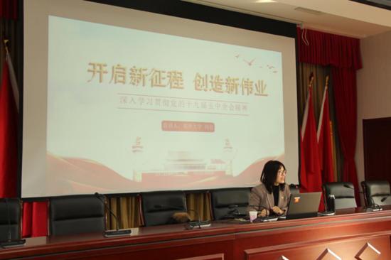 党的十九届五中全会市委宣讲团走进郑州市金水区花园路街道