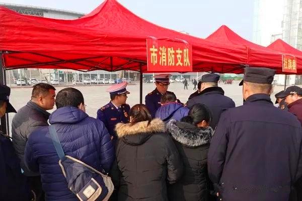 """南阳市消防救援支队以""""12·4国家宪法日主题活动""""为契机积极开展消防宣传工作"""