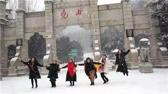 尧山·冰雪惠游季 | 素锦时节 藏世美景