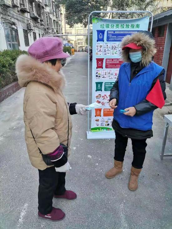垃圾分类 重在行动 河南森贝特联合中原区林山寨街道办事处积极开展垃圾分类宣传活动