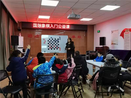 """南阳路街道党群服务中心:""""棋""""行有道  """"趣""""意盎然"""