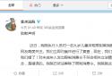 """""""9岁女孩被限制消费""""后续:郑州市金水区法院解除限令并道歉"""