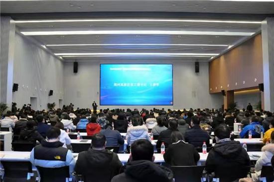 郑州高新区召开推广精益管理加快智能化改造动员大会