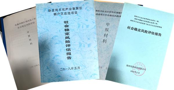 南阳市卧龙区:致力社会治理机制创新 推动政法护航经济发展