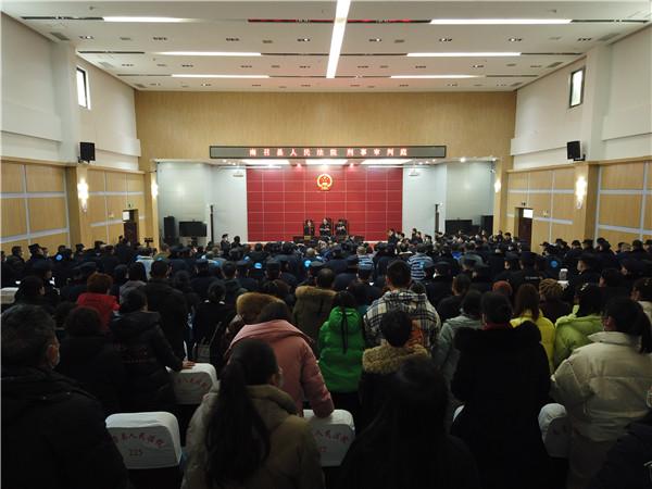 南召县法院公开宣判一起66人重大涉黑案