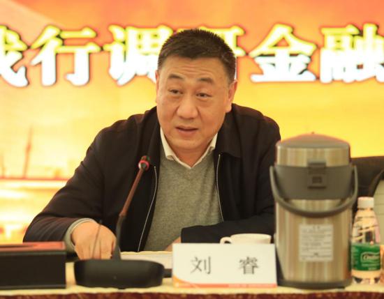 郑州市政协副主席刘睿勉励郑州银行:争当服务中小企业的创新型标杆银行