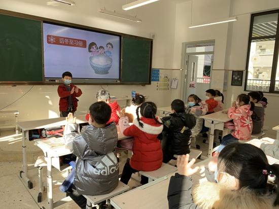 郑州市管城区创新街小学团结路校区:快乐迎冬至 团圆更团结