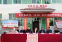 """唐河滨河街道""""三变改革""""促发展"""
