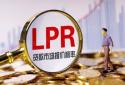 """12月LPR报价出炉 连续8个月""""原地踏步"""""""
