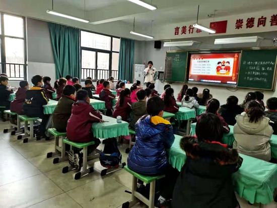 """郑州市西悦城第一小学开展""""迎冬至,包饺子""""活动"""