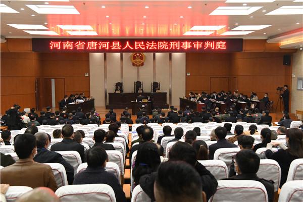 唐河法院对一黑恶势力宣判,25人获刑,最高刑期20年!