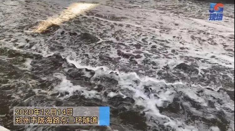 10天内两度积水!郑州市东三环陇海铁路桥下积水顽疾如何解决?