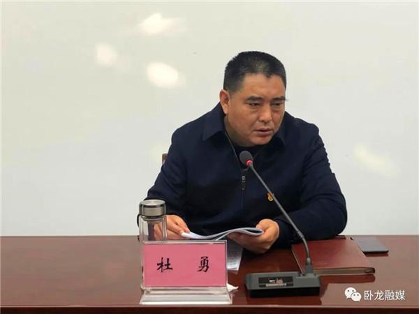南阳市卧龙区召开国家卫生城市复审技术评估工作推进会