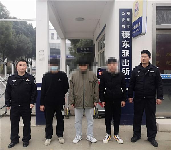 邓州警方:断卡行动斩获新成绩