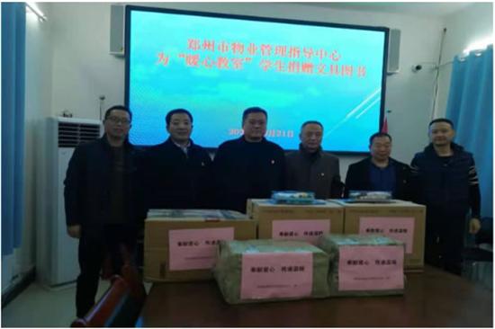 郑州市物业管理指导中心开展帮扶慰问送温暖活动