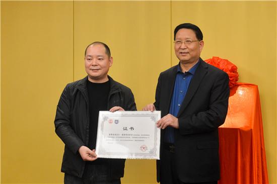 凝聚慈善力量,共铸强大国防 郑州市国防教育基金今日启动