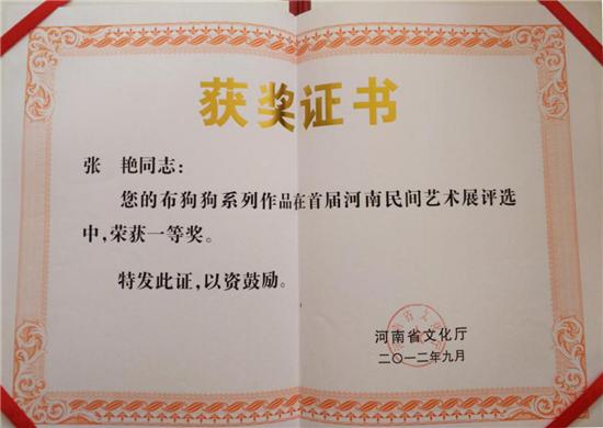 【守艺中华】河南省香包技艺传承人张艳:灵感针尖飞舞 缝制时代记忆
