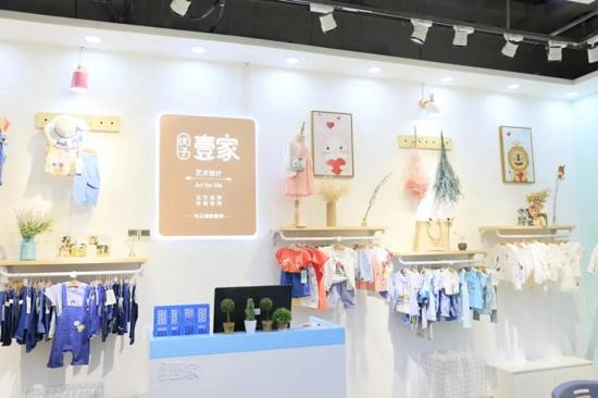 优子壹家-河南运营中心启动仪式暨2021春夏新品品鉴会在郑州举行