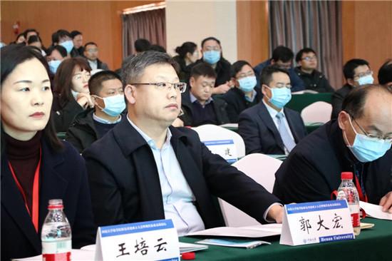 爱思嘉农旅公司与河南大学签订战略合作协议