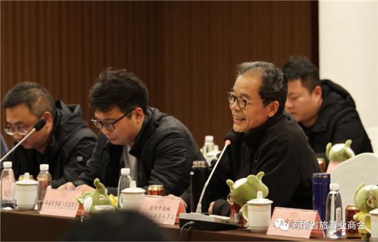 河南省旅游业商会 第一届三次理事会议成功召开