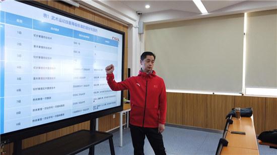 河南省运营中心《青少年运动技能等级标准》考评员培训圆满结束