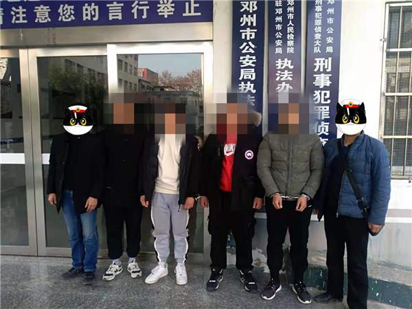 """邓州市公安:诈骗团伙""""隐""""于市 民警走访""""揪""""出来"""