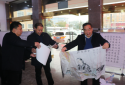 迎新年,河南省太康县自然资源局举办书法、美术、摄影作品展