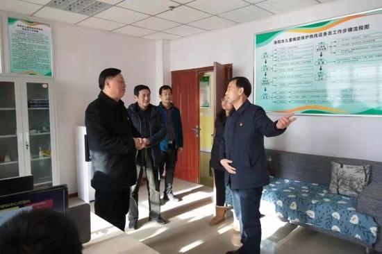 """洛阳市""""12349""""儿童救助保护热线正式开通了"""