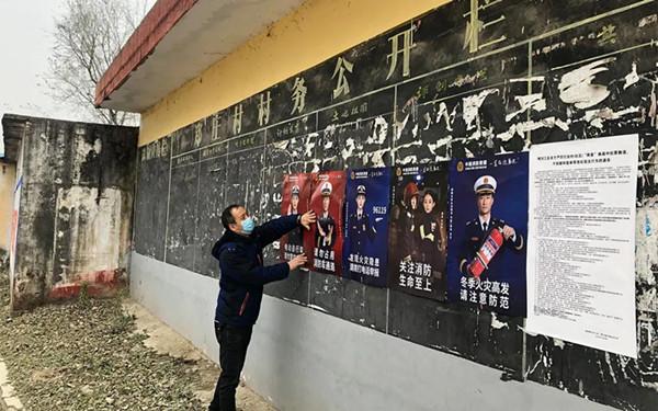 """南阳消防支队""""四项行动""""全力营造""""元旦节""""浓厚消防宣传氛围"""