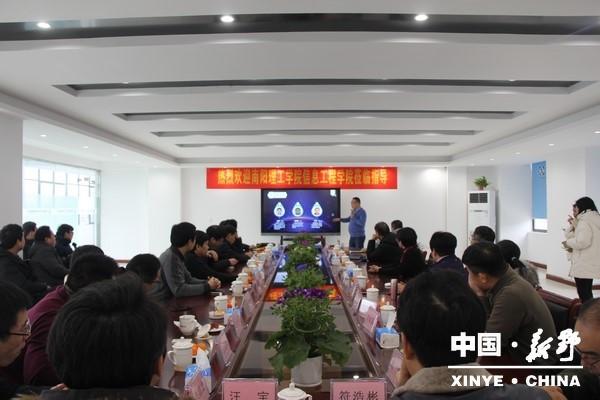 南阳理工学院科研团队调研新野县高新技术企业