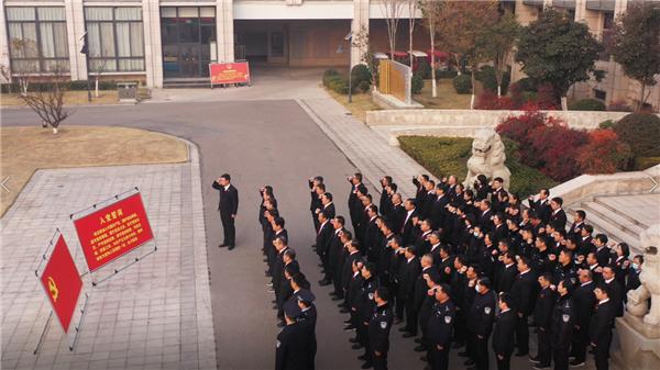 """商丘睢阳区法院""""三项仪式""""开启2021年新征程"""