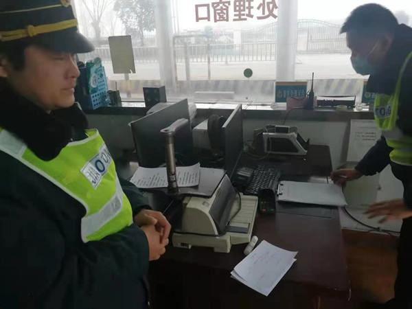 """邓州市交通运输扎实开展""""八不准""""""""六严禁""""自查活动"""