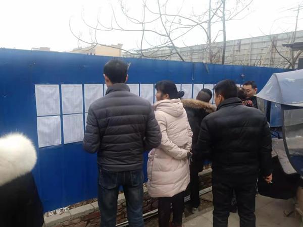邓州市房产中心:严查企业将代收的住宅维修资金滞留挪用违法行为
