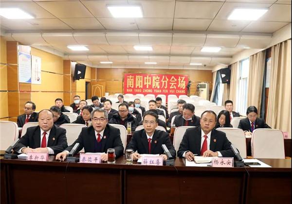 南阳中院召开全市法院优化营商环境省评推进会